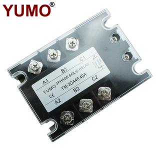 YM-3DA48 40A DC Control AC Ssr 3 Phase Solid State Relay