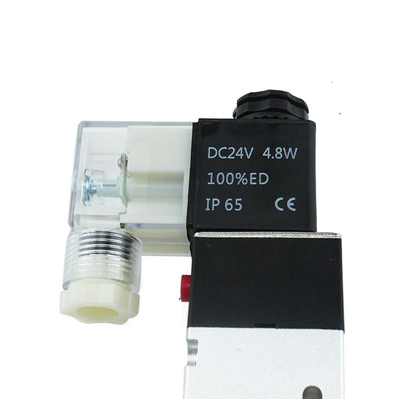 4V230C-08 (6)